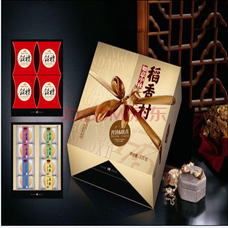 00 邻家小厨【珍珠糯米鸡】速冻食品 港式点心 广东特色美食 传统香港图片