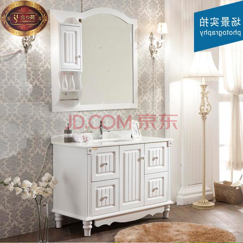 金の苑卫浴欧式仿古浴柜实木橡木雕刻洗手盆柜组合浴室柜定制 可定制