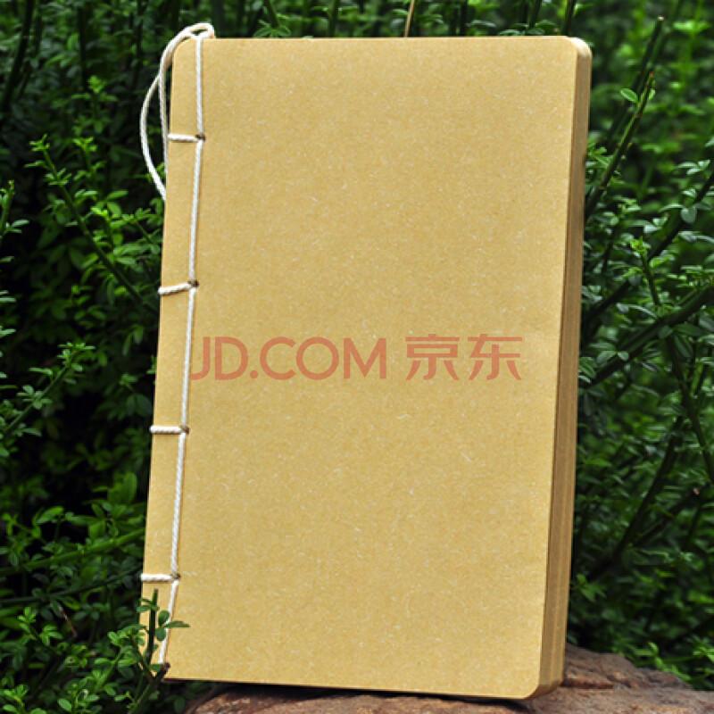 文艺古风空白纸本子涂鸦笔记本子 手工日记本子手账本 原色