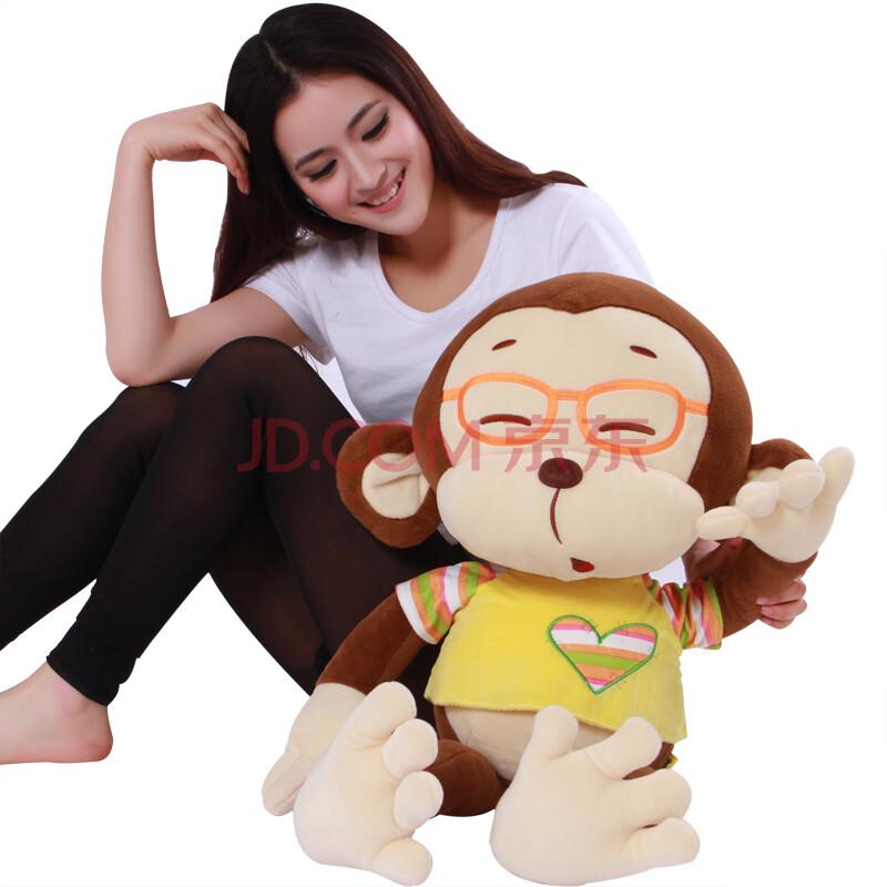 卡通萌宠猴子毛绒玩具 可爱大号眼镜猴公仔大嘴猴抱枕