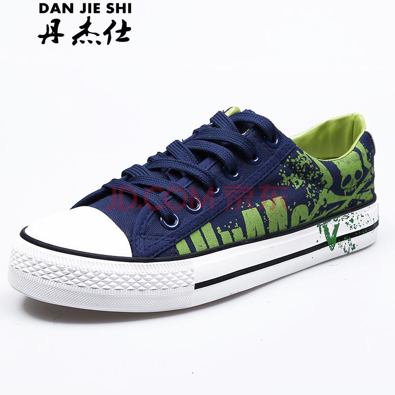 丹杰仕(danjieshi)2015秋夏季男士低帮帆布鞋男鞋韩版板鞋透气手绘