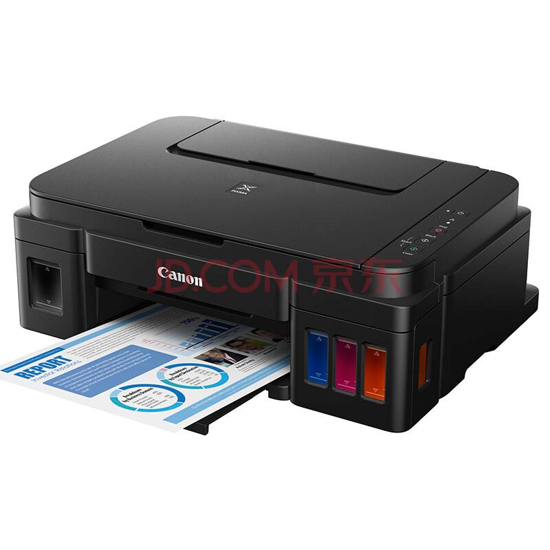 佳能(Canon)G2800 加墨式 喷墨一体机(打印 扫描 复印)
