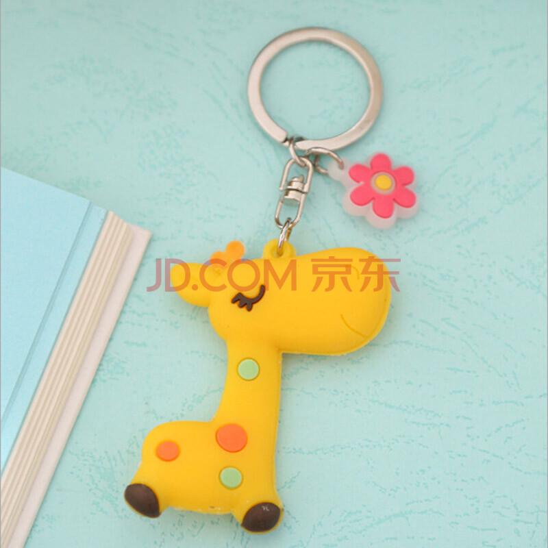 可爱钥匙扣钥匙环 创意情侣款钥匙链 卡通钥匙链挂件
