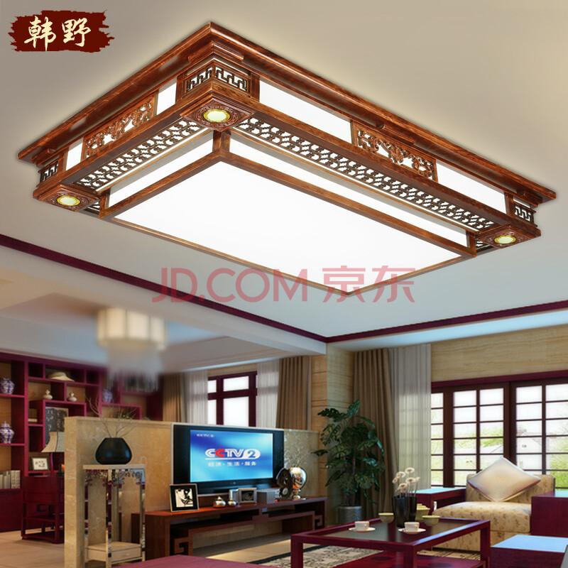 韩野led中式吸顶灯 客厅灯长方形简约现代中式实木灯卧室书房亚克力灯图片