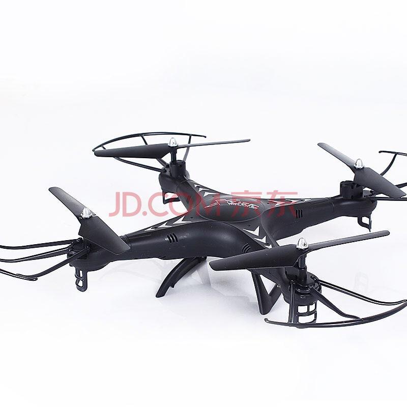 四轴遥控飞机 耐摔无人机飞行器遥控飞机玩具机