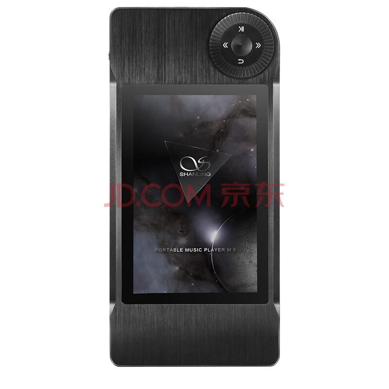 山灵(SHANLING)M5 便携式 发烧无损HiFi DAC耳放MP3 DSD解码 播放器 黑色