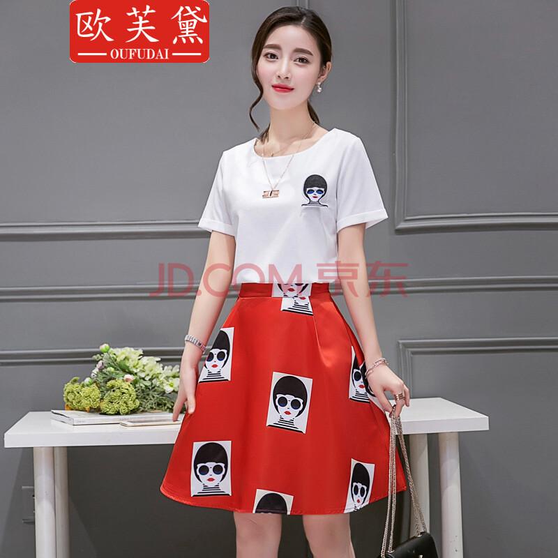 欧芙黛 2016夏季新款女装夏装韩版套裙两件套短袖圆领