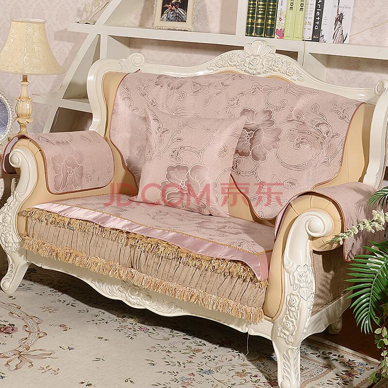 三南(samnun)冰丝欧式沙发凉席坐垫套装