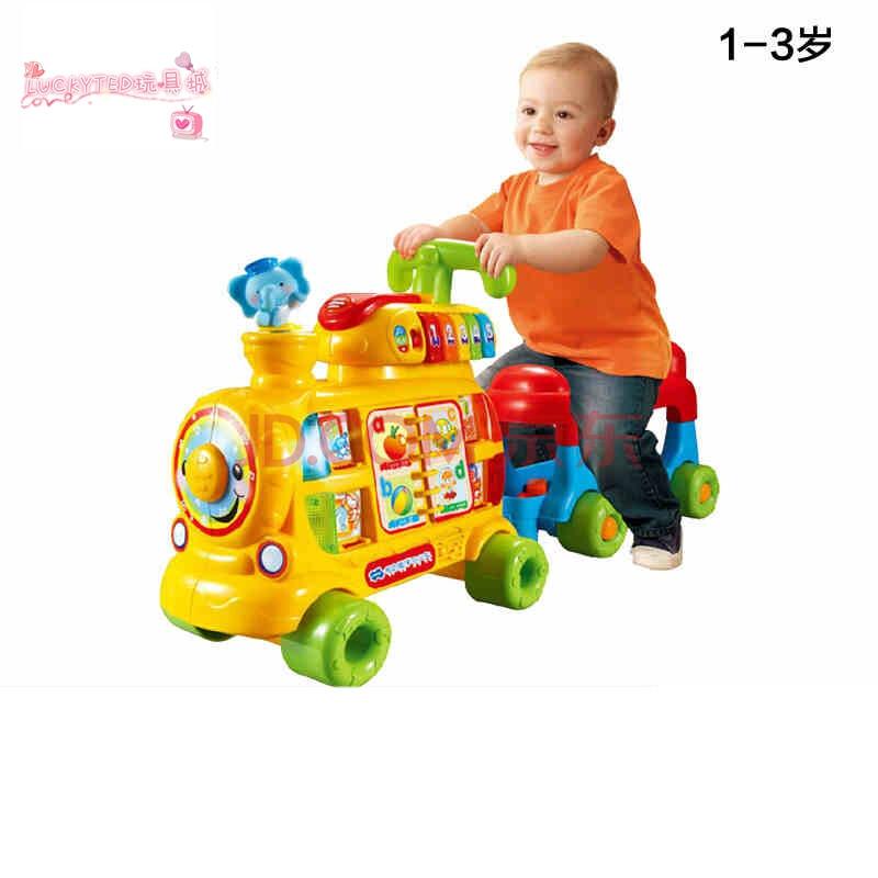 儿童早教益智玩具