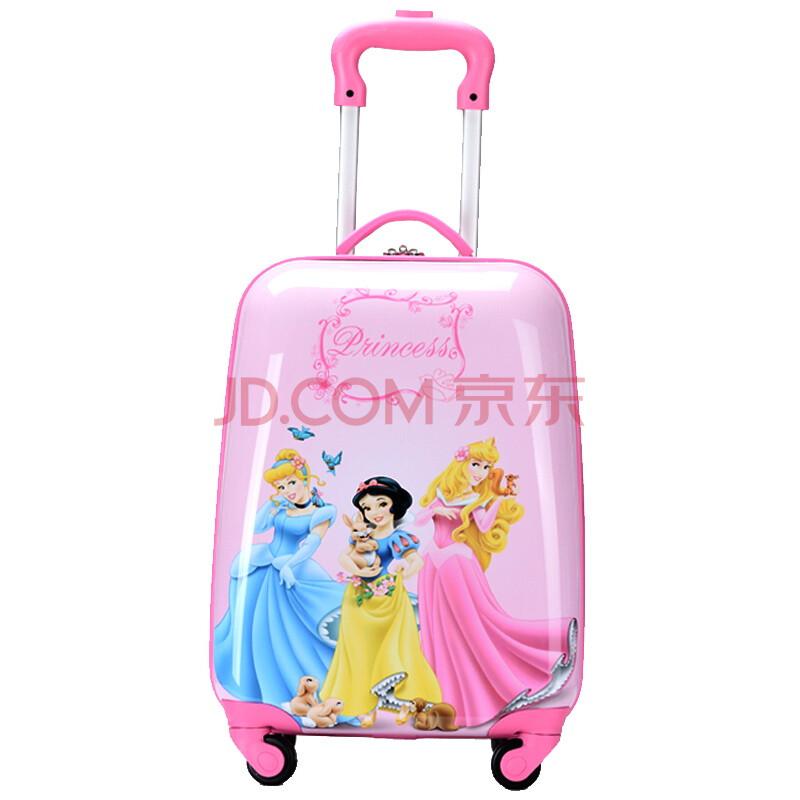 旅行行李箱女