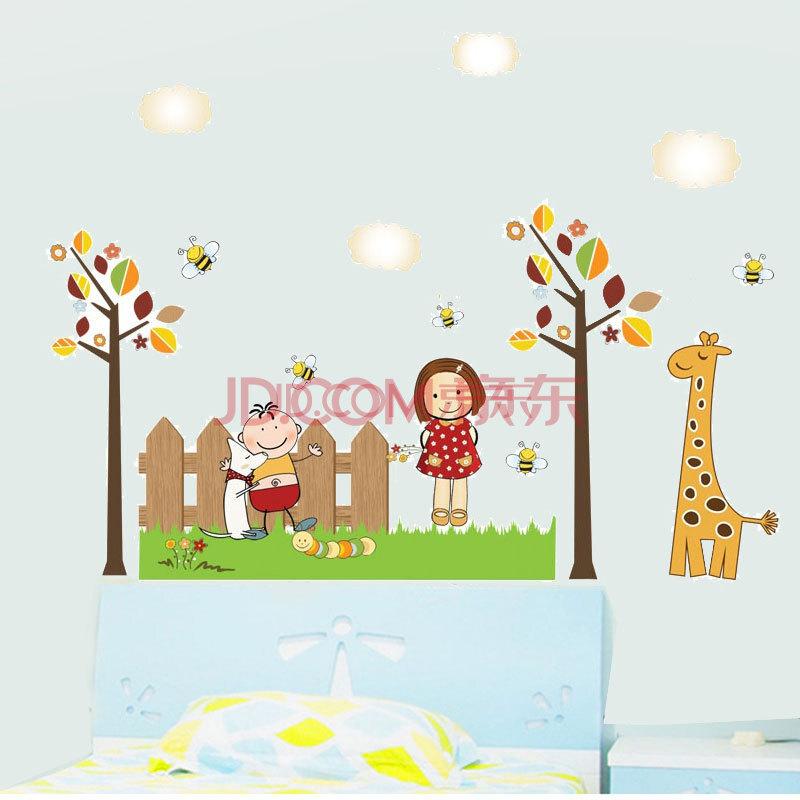 教室布置卧室儿童房卡通环保装饰贴纸墙壁贴壁纸