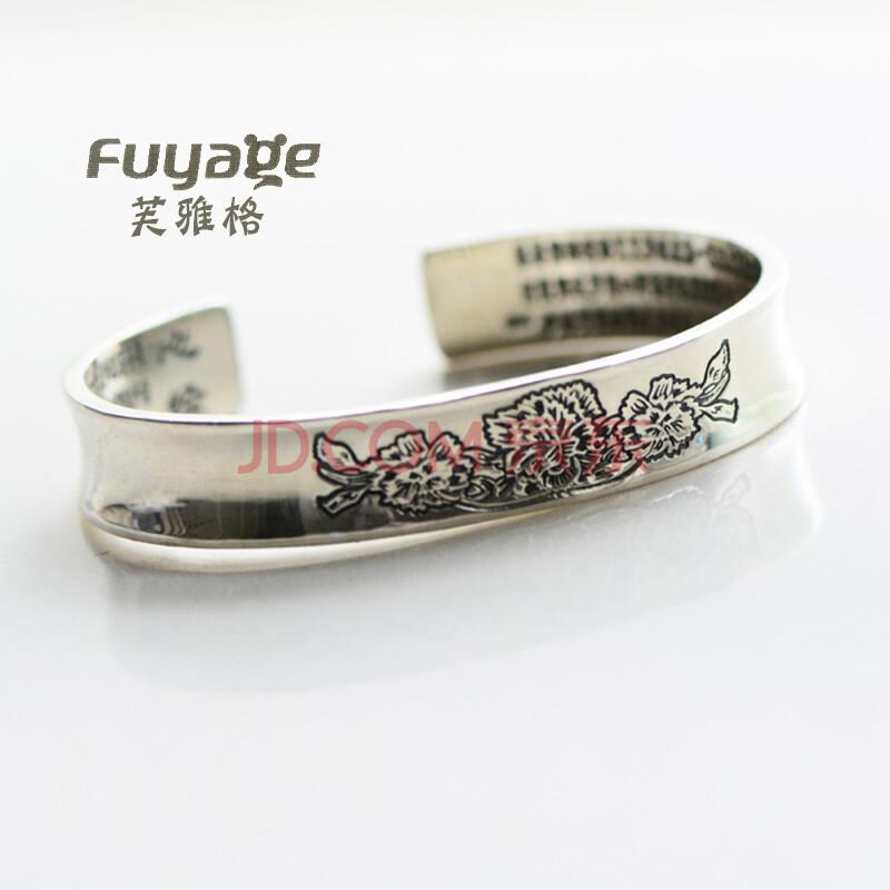 芙雅格 民族风银手镯花纹开口厚款手环礼物