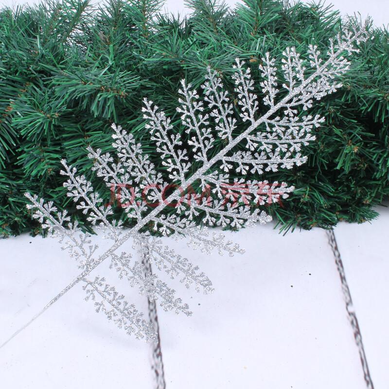 圣诞嘉年华 40cm金银红葱粉叶子 圣诞树花环藤条挂件