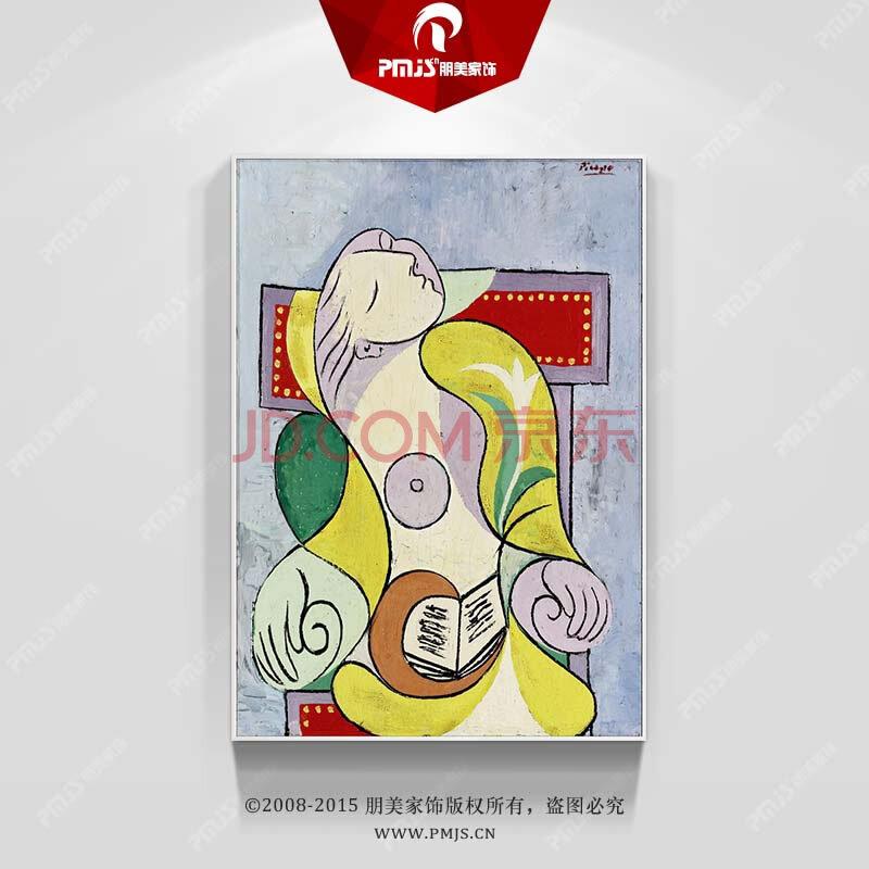 朋美家饰纯手绘油画名画临摹毕加索抽象画玄关画餐厅装饰画餐厅挂画pm