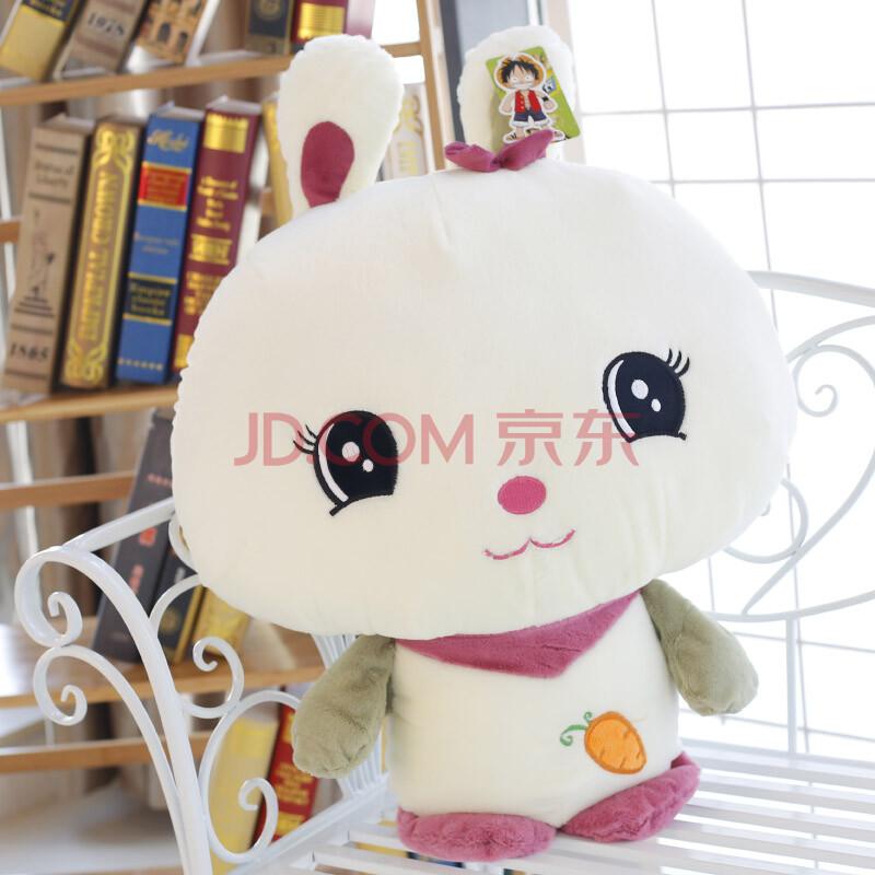 萌宠毛绒玩具卡通可爱猪狗兔熊猫公仔布娃娃玩偶生日礼物送女朋友