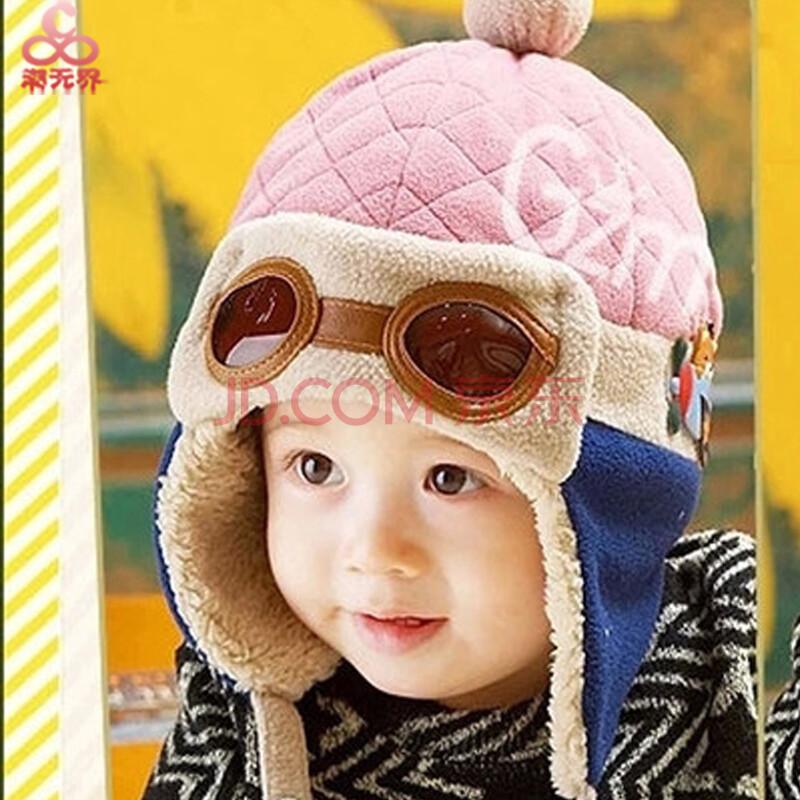 婴儿帽子秋冬季男童女童飞行员帽韩版儿童宝宝护耳加绒雷锋帽 粉红色