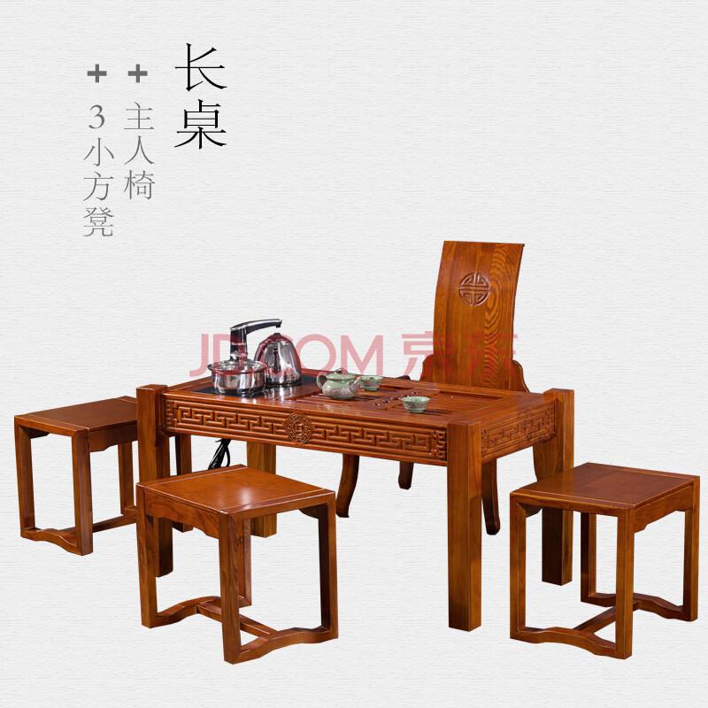 茶桌椅组合实木 现代中式仿古白蜡木 阳台泡茶桌小户型书房榻榻米