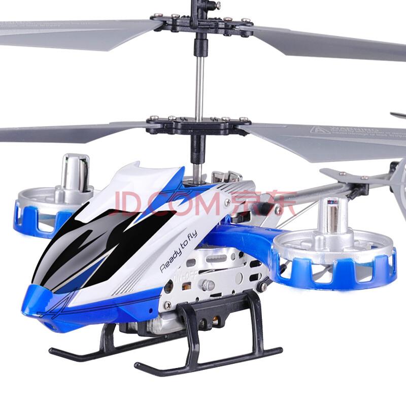 活石 合金遥控飞机充电动无人机飞行器直升飞机儿童模型玩具 合金侧飞