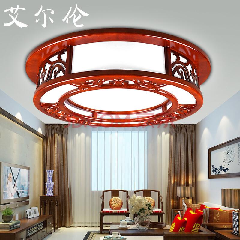 艾尔伦 中式客厅吸顶灯圆形中式灯具实木led仿古灯饰红木质古典中式灯图片