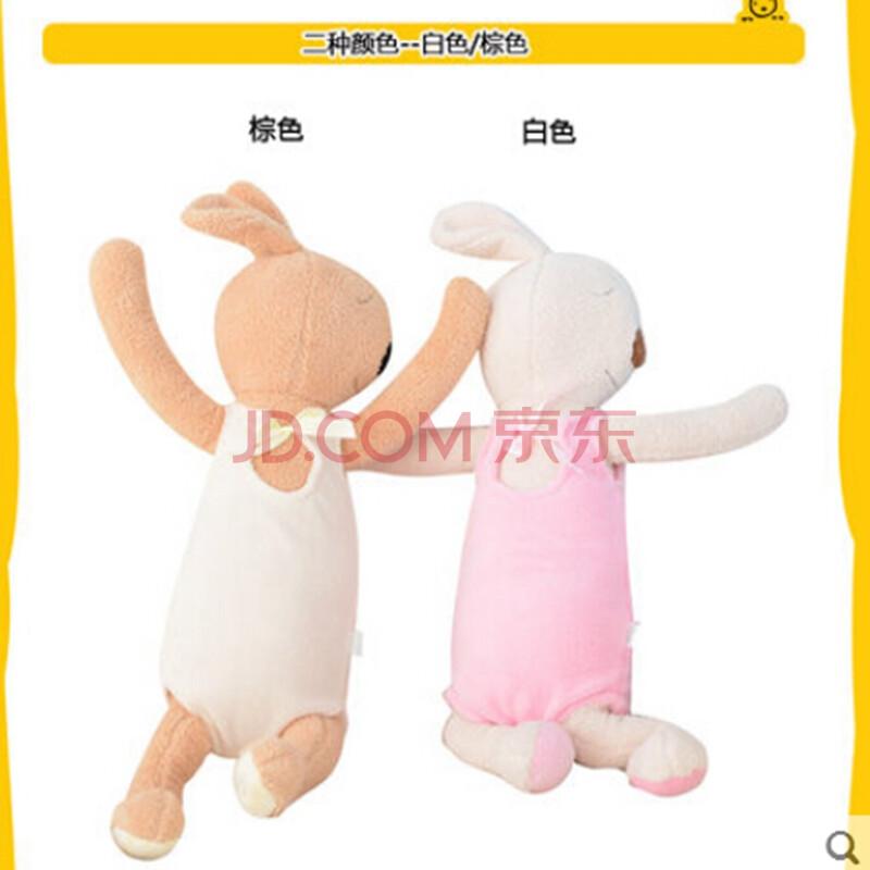 正品新睡觉安抚小兔子大人宝宝睡觉抱枕毛绒玩具陪睡兔公仔娃娃 一对
