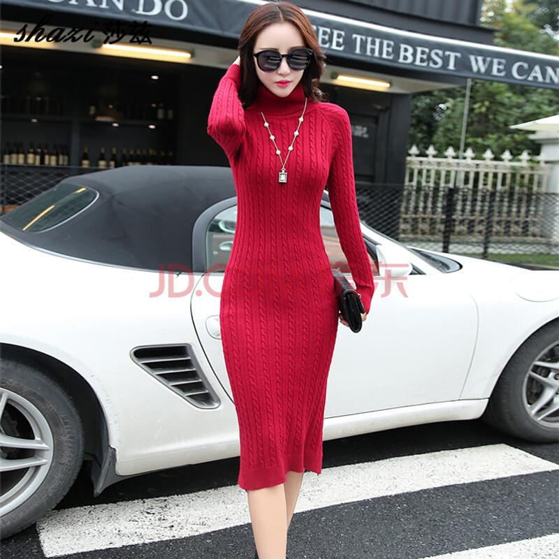 莎兹(shazi)2015冬季新款修身针织长裙高领套头毛衣打底连衣裙女 酒