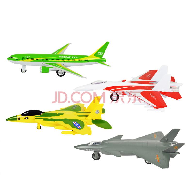 彩珀战斗机航天飞机轰炸机直升机歼十回力声音灯光合金飞机模型儿童玩