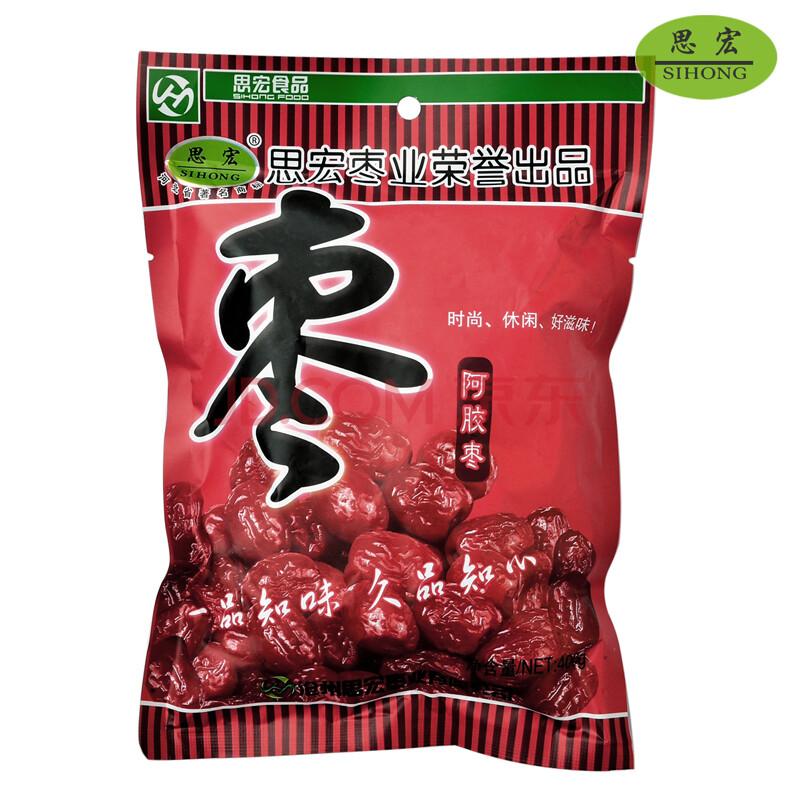 思宏 阿胶枣 蜜枣 无核阿胶红枣 小包装蜜枣 沧州特产图片