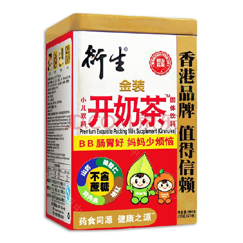 香港衍生小儿七星茶10g*20包盒装营养辅食清火宝奶伴侣 金装小儿开图片