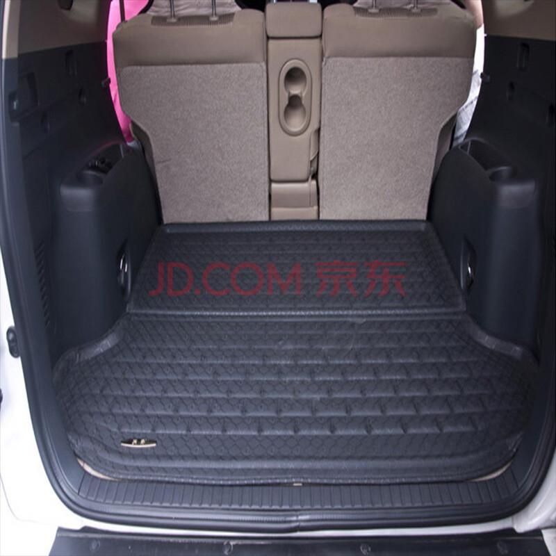 宾爵 汽车专用后备箱垫 高档耐磨防水防滑尾箱垫 本田