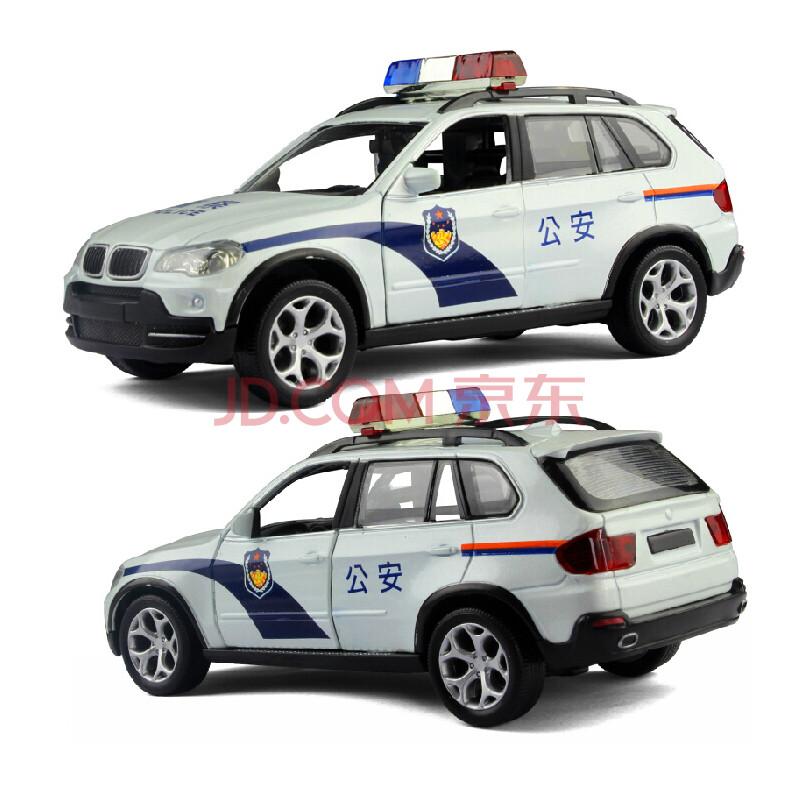 汽车玩具模型