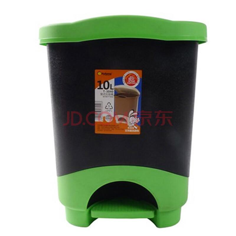 带盖脚踏式垃圾桶 方形脚踩卫生桶纸篓大号