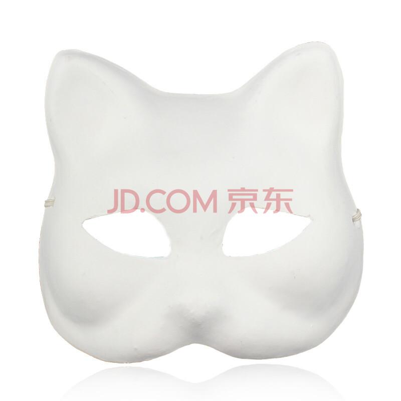 仕彩 纸浆面具 自画面具 手绘面具 猫脸白坯面具 diy纯白面具