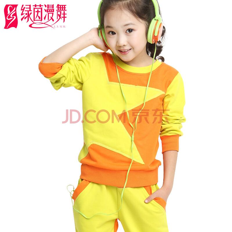 秋季女童运动服两件套装儿童服装中大童女装宝宝衣服