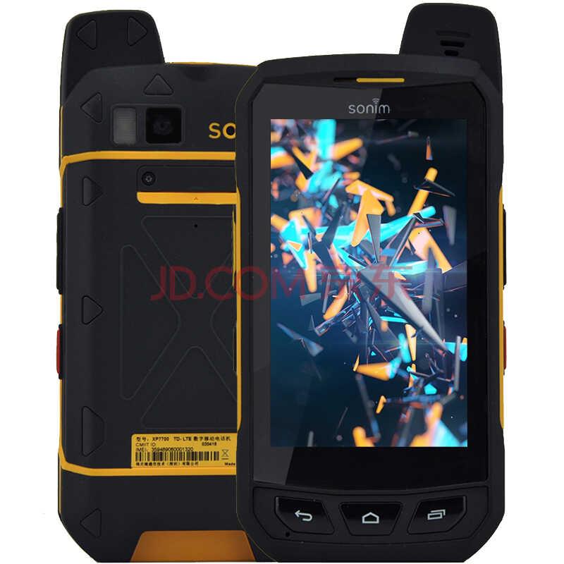 sonim XP7700 移动/联通双4G 三防智能手机  美国军工手机)