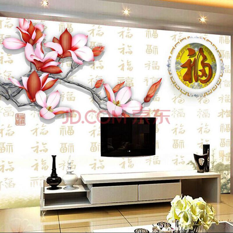 易品电视背景墙壁纸3d立体墙纸客厅卧室环保中式玉兰梅花壁画 .