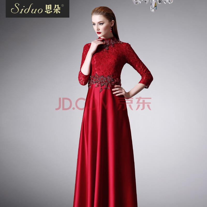 思朵高端晚礼服长款酒红色敬酒礼服新娘长袖婚礼礼服小披肩80374 酒