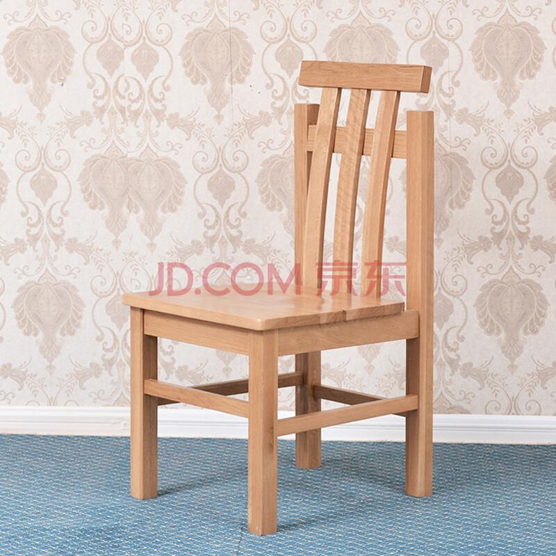 森岳家具 实木白橡木餐厅粗腿坐椅 餐椅椅子木椅带靠背 仿古色1053