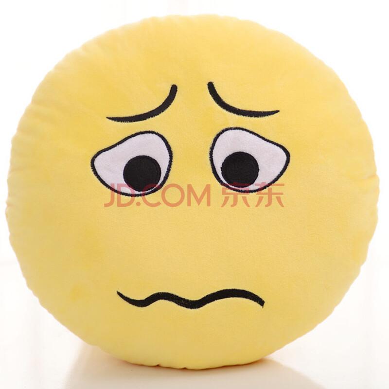 抱枕qq大表情微信表情动漫emoji圆形家居靠垫枕公仔图片