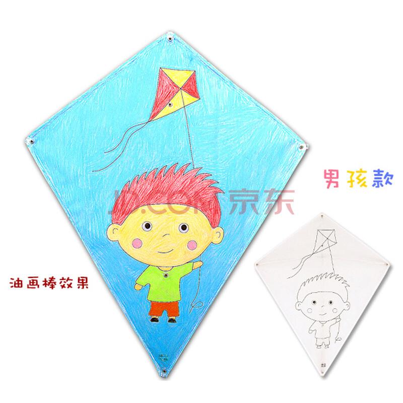 儿童手工美术作业教学彩绘画diy创意涂鸦填色菱形风筝图片