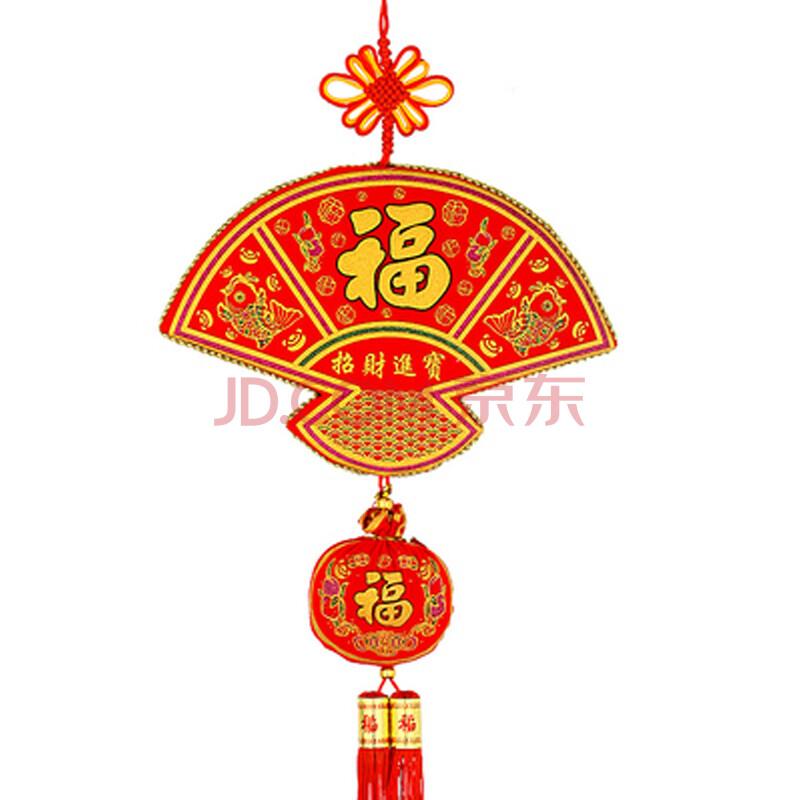 新年挂件 春节装饰用品 过年年货 元宝圆球挂饰 喜庆礼品 扇形板结挂