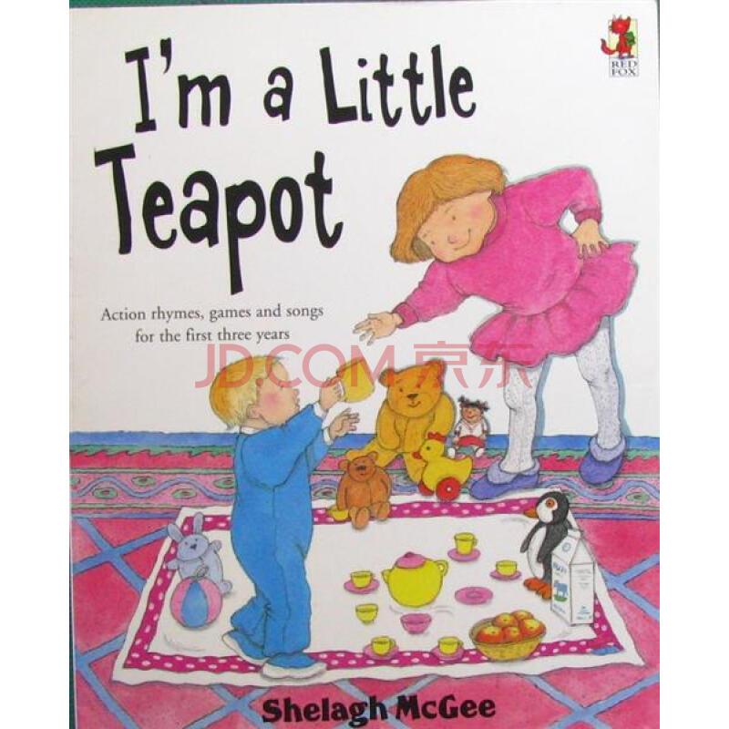 teapot我是一只小茶壶原版进口外文