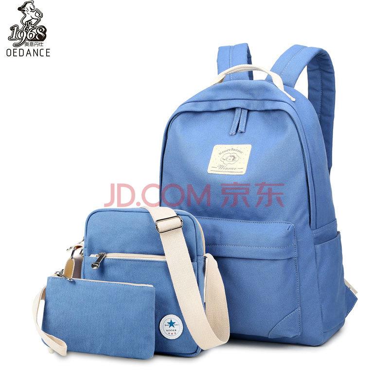 oedance 双肩包女中学生帆布书包三件套小清新简约旅行背包纯色大容量图片