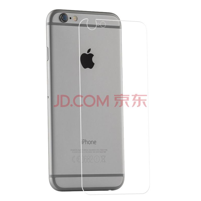 ESK 苹果iphone6/6s 4.7英寸 手机磨砂背膜/背贴/后膜 淡化指纹 防刮保护膜 JM173