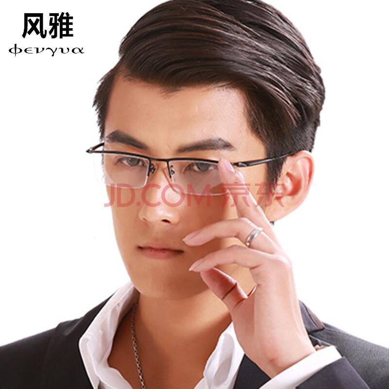 风雅 镜中月 8190男士商务近视眼镜框 半框超轻眼镜架图片