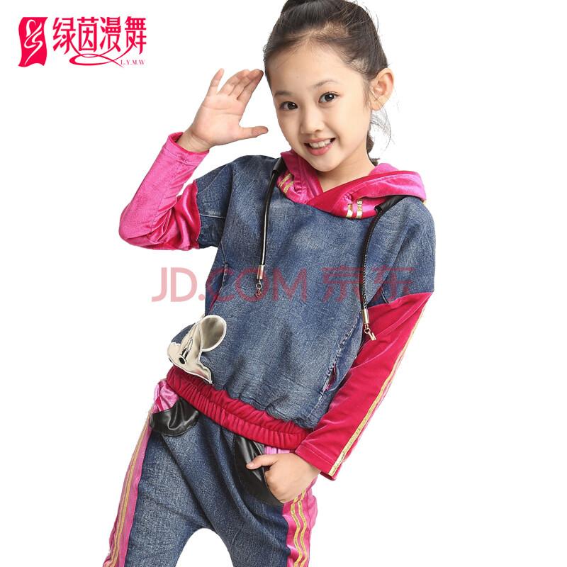 绿茵漫舞童装 女童套装2014秋季新款儿童套装牛仔套装韩版连帽长袖
