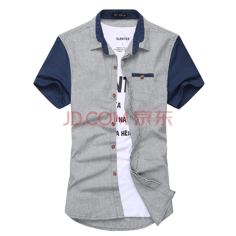 摩雳思顿 2014夏装新款棉麻衬衫 男士短袖衬衣条纹修身韩版男装衬衫2715