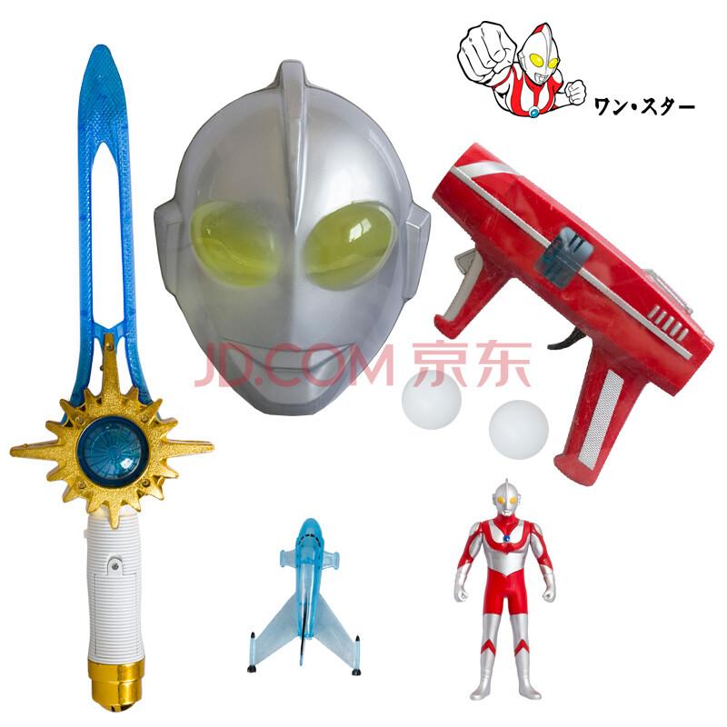 奥特曼面具飞机儿童玩具