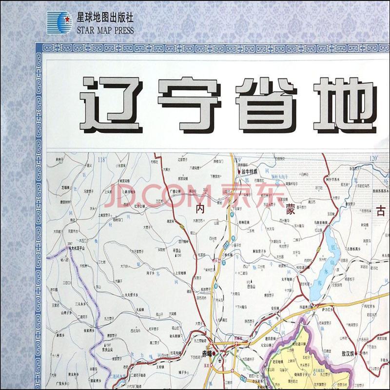 辽宁省地图-最新版图片-京东商城