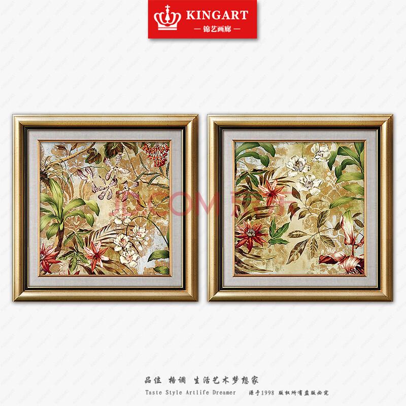 欧式装饰画 美式客厅装饰画挂画卧室壁画装饰画花卉