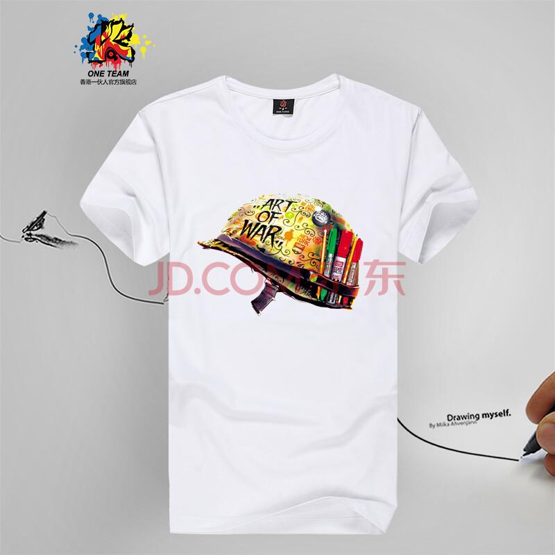 一伙人 原创设计创意迷彩花纹帽子印花t恤 迷彩帽子短袖莱卡t恤 白色